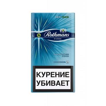 Сигареты оптом в краснодаре самые дешевые белорусские сигареты оптом форум