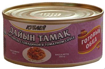 Картофель Кублей С говядиной в томатном соусе