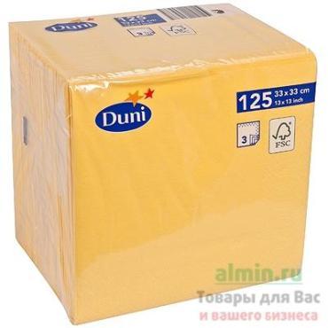 Салфетка Duni бумажная желтая 3-сл 125 шт/уп