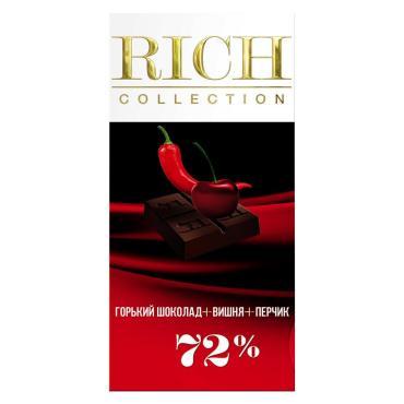 Шоколад Rich горький с вишней и кайенским перцем 72% 70 гр.