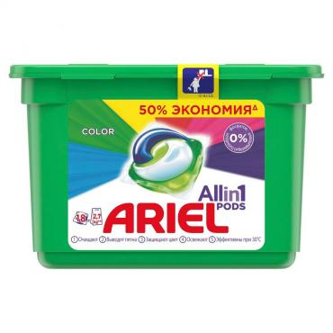 Гель для стирки Ariel Liquid Capsules Color в растворимых капсулах