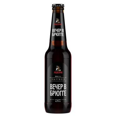 Пиво Лидское Вечер в Брюгге темное 4,2%
