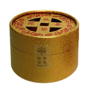 Чай Чю хуа Пу-Эрх Юнаньский прессованный выдержка 10 лет