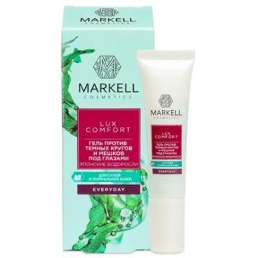 Гель Markell Lux Comfort против темных кругов и мешков под глазами японские водоросли