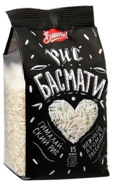 Рис гималайский Bravolli Басмати Гималайский, 500 гр., флоу-пак