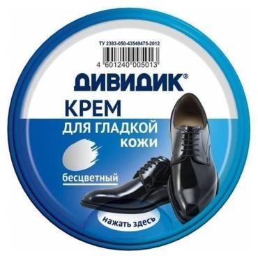 Крем для обуви Дивидик классик для гладкой кожи бесцветный