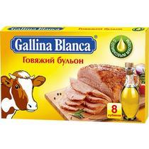 Приправа Gallina Blanca Говяжий бульон