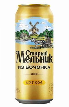 Пиво из бочонка мягкое Старый мельник 500 мл., Жестяная банка