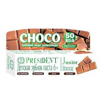 Зубная паста шоколад, с 6 лет, PresiDent Junior, 50 мл., Картонная коробка