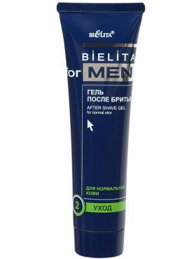 Крем для ног Belita For Men с антимикробным эффектом мужской