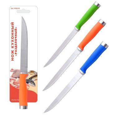 Нож кухонный Мультидом Разделочный 13,5см.