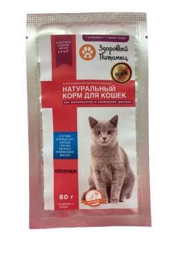 Корм влажный полнорационный натуральный кусочки для кошек курица-гречка, Здоровый питомец, 80 гр., дой-пак