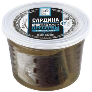 Сардина Русская рыбная фактория Аппетитная Иваси кусочки в масле
