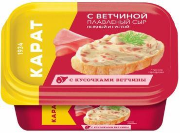 Сыр плавленый Карат сливочный с ветчиной 45%