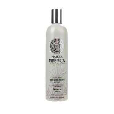 Бальзам Natura Siberica объем и уход для всех типов волос 400мл