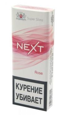 Сигареты оптом ротманс в москве самые дешевые цены куплю сигареты оптом одесса