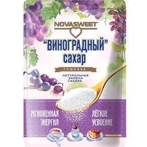 Сахарозаменитель Novasweet виноградный сахар
