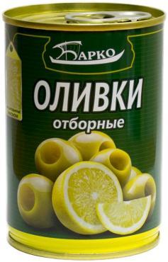 Оливки Барко отборные с лимоном
