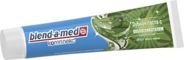 Зубная Паста Blend-a-med Комплекс с ополаскивателем Свежесть Трав