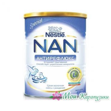 Молочная смесь Nan Антирефлюкс С рождения