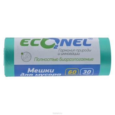 Пакеты Econel для мусора БИО 60л 30 шт.