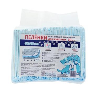 Пеленка-подстилка для животных впитывающая одноразовая 30 шт. Petmil 715 гр. Пластиковая упаковка