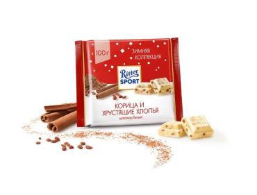 Шоколад белый с корицей и хрустящими хлопьями Ritter Sport, 100 гр., флоу-пак