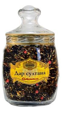 Чай Назари Дар Султана подарочный