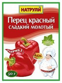 Перец Натрули красный сладкий Паприка