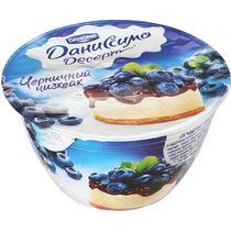 Десерт Даниссимо творожный двухслойный черничный чизкейк