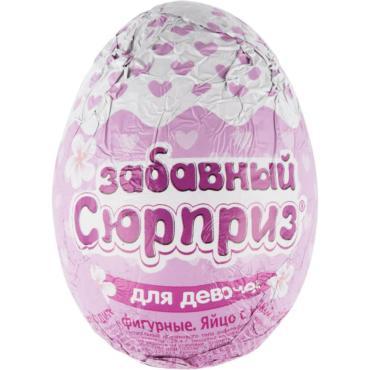 Яйцо шоколадное Забавный сюрприз С игрушкой