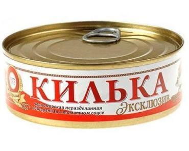 Консервы Пролив килька черноморская неразделанная обжаренная в томатном соусе