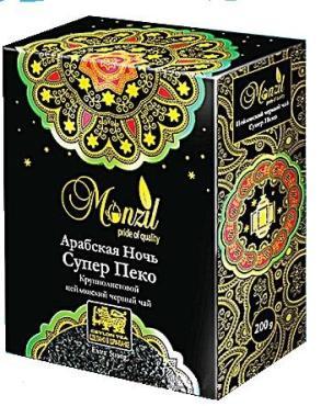Чай листовой черный Monzil Арабская ночь Супер Пекое, 100 гр., картонная коробка