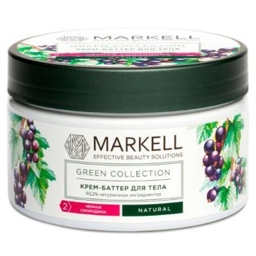 Крем-баттер для тела Markell Green Collection Черная смородина