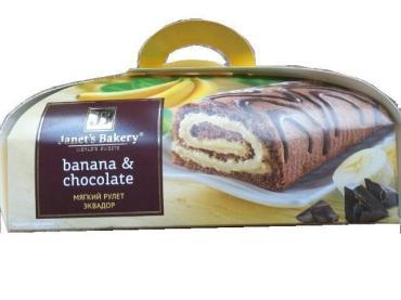 Рулет шоколадно-банановый Janet`s Bakery Эквадор, 200 гр., картонная коробка