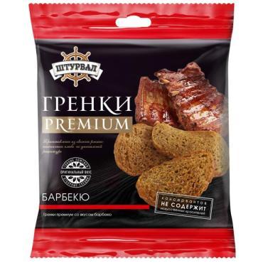 Гренки со вкусом Барбекю Штурвал Премиум, 40 гр., флоу-пак