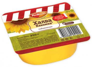 Халва подсолнечная Рот Фронт Лакомка, 250 гр., пластиковая упаковка