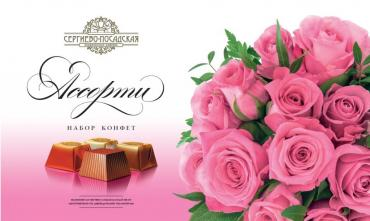 Конфеты «Сергиево-Посадская кондитерская фабрика» шоколадные подарочный набор шоколадных конфет Цветы Розы, 240 гр., картон