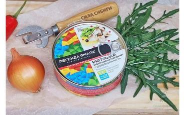 Ряпушка сибирская с добавлением масла Легенда Ямала, 240гр