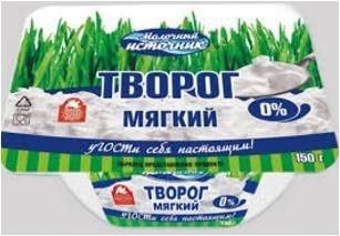 Творог ООО Ивмолокопродукт Молочный источник Мягкий 5%
