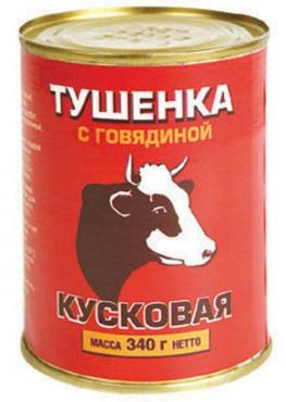 Тушенка Елинский с говядиной Кусковая