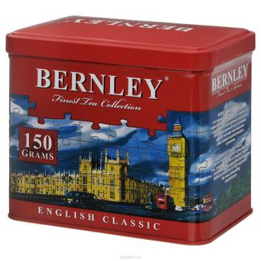 Чай Bernley English Classic черный листовой