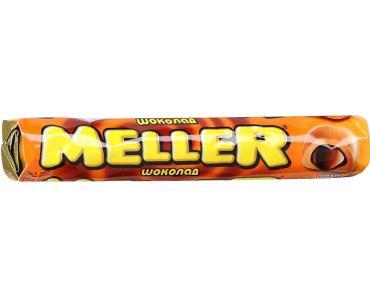 Набор Meller конфет ирис