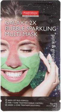 Мультимаска для лица Purederm Розовая/Зеленая Galaxy 2X Bubble Sparkling Multi Mask Pink&Green грязевая, пенящаяся
