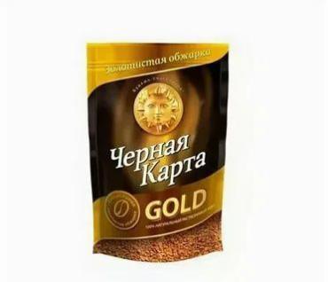 Кофе растворимый Черная карта Gold, 240 гр., дой-пак