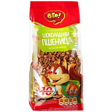 Сухой завтрак, ОГО! Шоколадная пшеница, 150 гр., флоу-пак