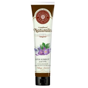 Крем для рук, лаванда кашемир, успокаивающий, Compliment Naturalis, 125 мл., Пластиковая туба