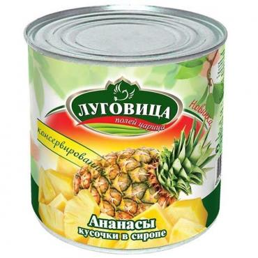 Ананасы луговица кусочки в сиропе, 850 гр., ж/б