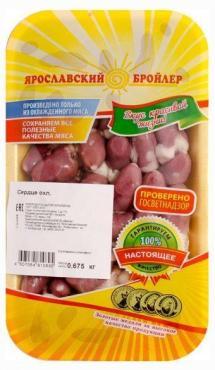 Сердце  охлажденное, Ярославский бройлер, 675 гр., лоток