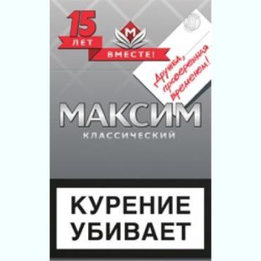 Сигареты Максим с фильтром классический Серый